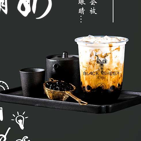 黑羊社-招牌奶茶