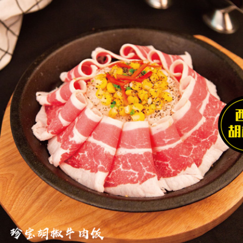 9秒拌-珍宝胡椒牛肉饭