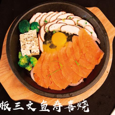 9秒拌-铁板三文鱼寿喜烧