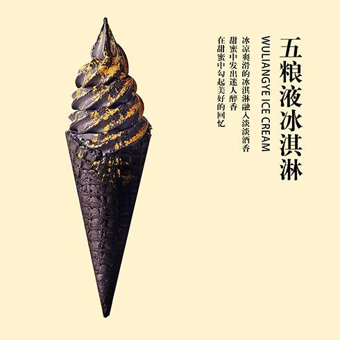 哥伦布-五粮液冰淇淋