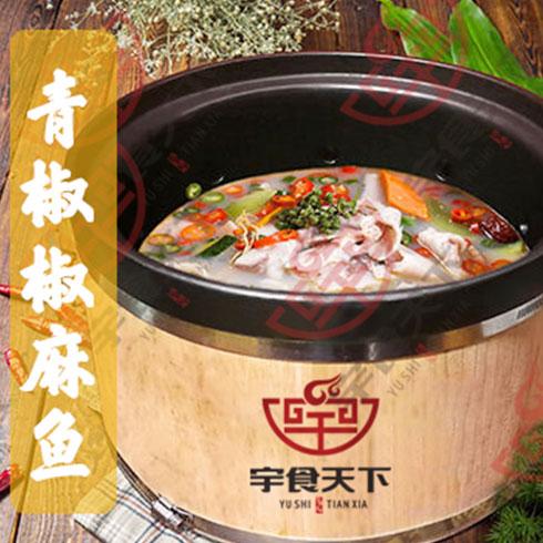 宇食天下-青椒椒麻鱼