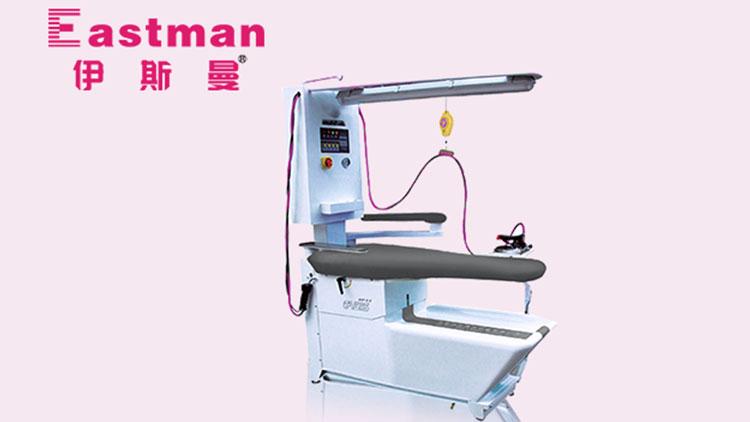 伊斯曼-进口型熨烫机吸鼓双用豪华型