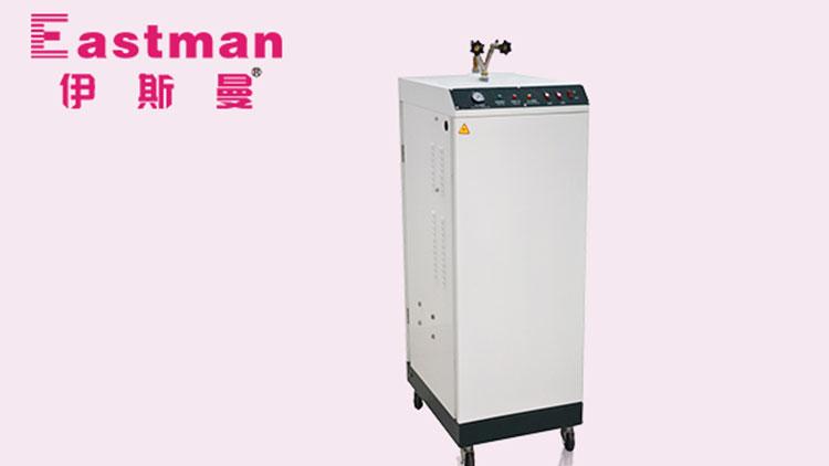伊斯曼-全自动蒸汽机