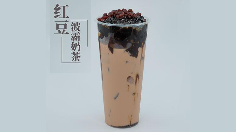 米雪公主-红豆波霸奶茶