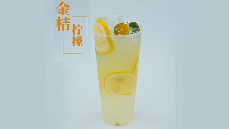 米雪公主-金桔柠檬