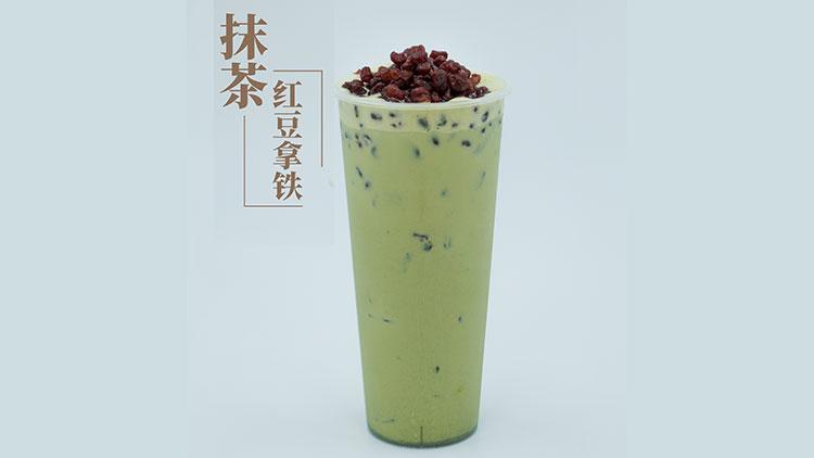 米雪公主-抹茶红豆拿铁