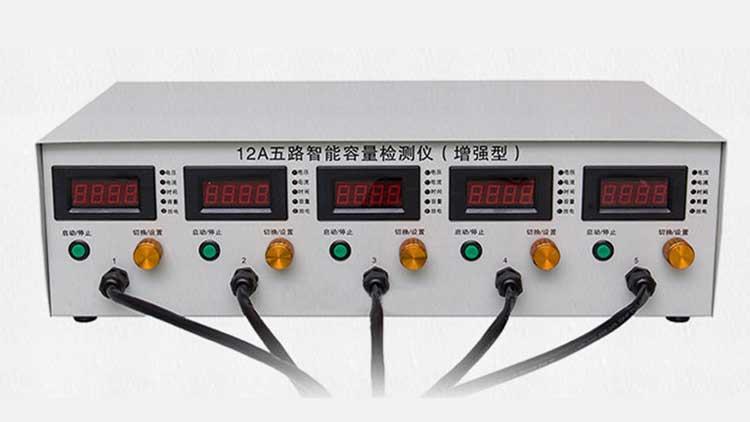 韩瑞斯-12A五路智能容量检测仪
