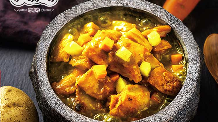 ge鸡ge鸡-咖喱牛肉锅