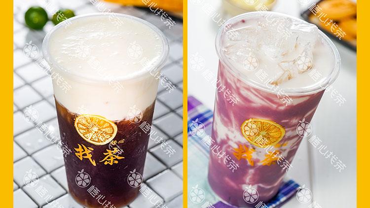 橙心找茶-蓝莓奶盖