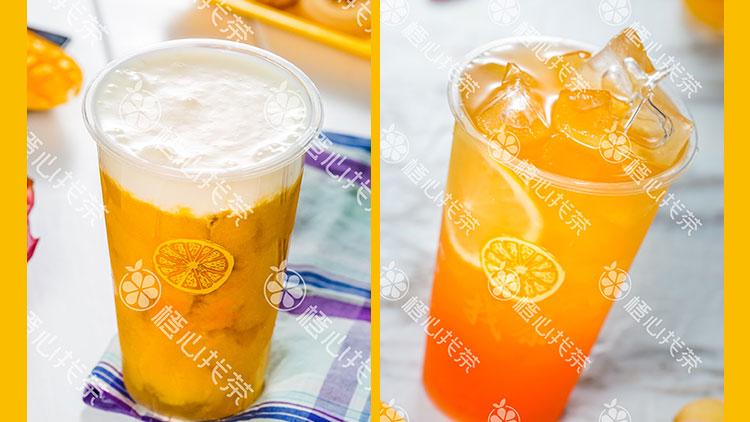 橙心找茶-奶茶果汁