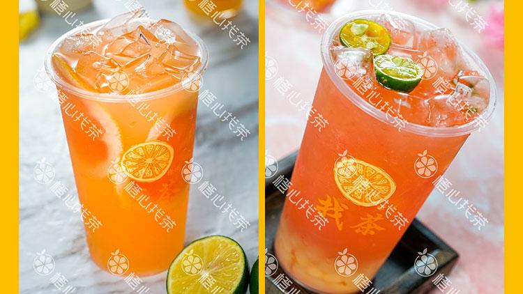 橙心找茶-新鲜饮品