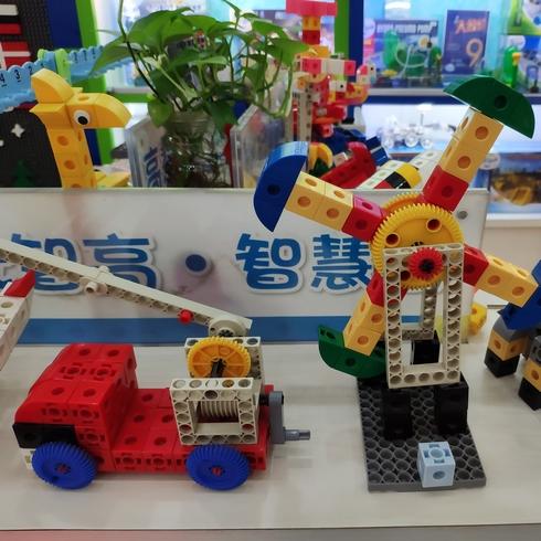 皇家迪智尼-积木玩具