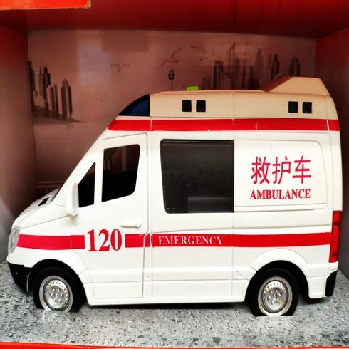 皇家迪智尼-救护车玩具