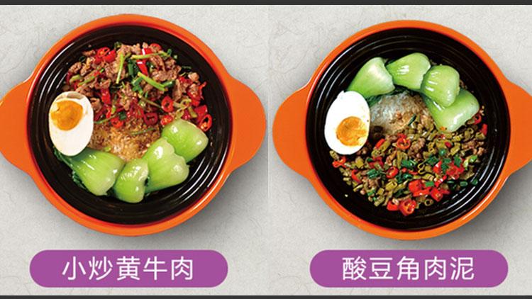 霸胃-小炒黄牛肉