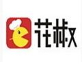 花椒餐饮培训