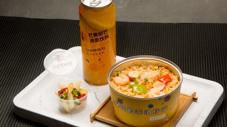 囧多多-虾仁炒饭套餐