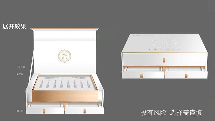 婲舍小筑产后护理-时尚礼盒