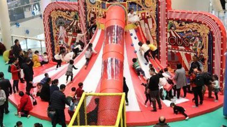 淘嘻乐运动乐园-儿童滑梯