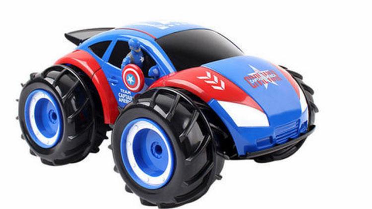 迪士城堡-电动遥控车