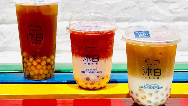 沐白奶茶-多味珍珠奶茶