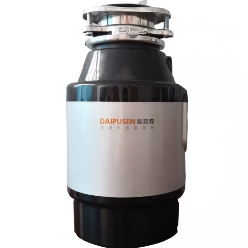 戴普森-减震型垃圾处理器
