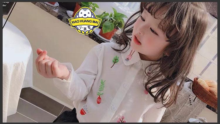 小黄麦童装-白色卡通衬衫
