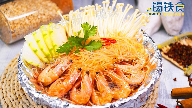 锡铁食-鲜虾粉