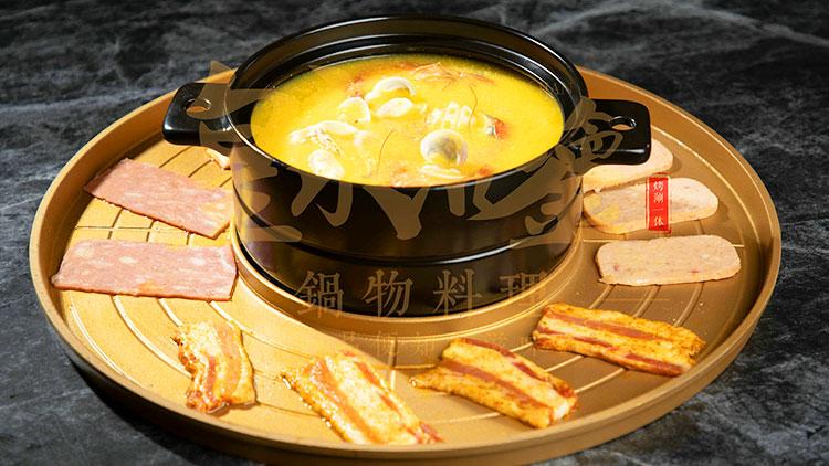 皇家品鉴冰煮火锅-金米浓汤粥锅