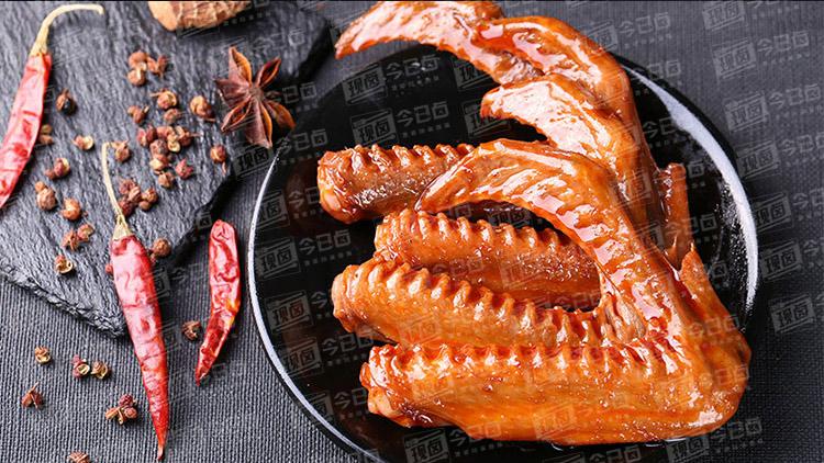 今日卤卤味-香辣鸭翅