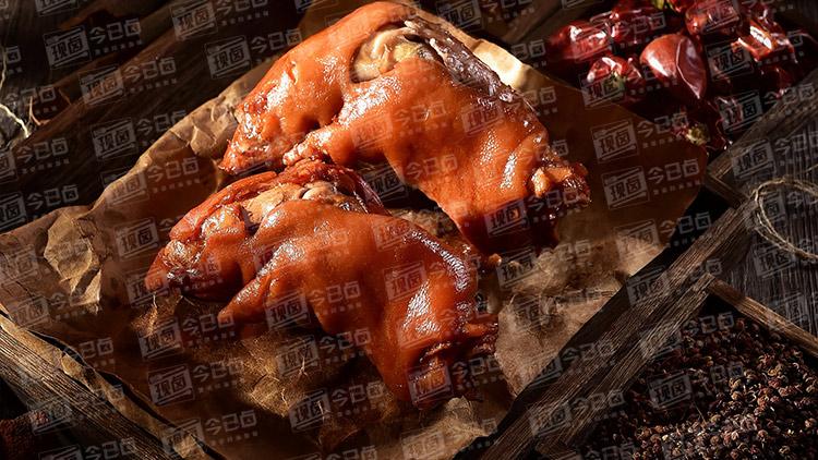 今日卤卤味-特色卤猪蹄