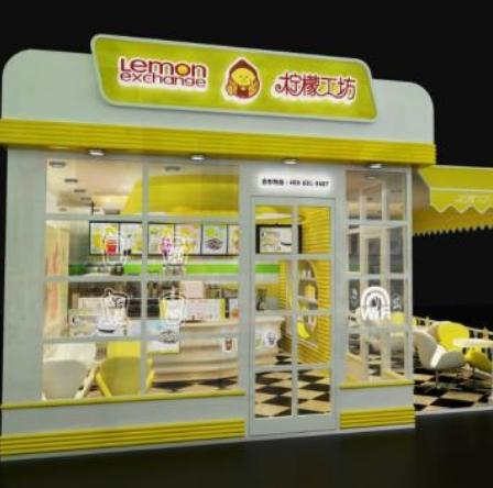 柠檬工坊-奶茶门店