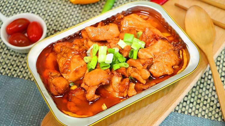 辣悟四宝锡纸烧-红烧鸡套餐