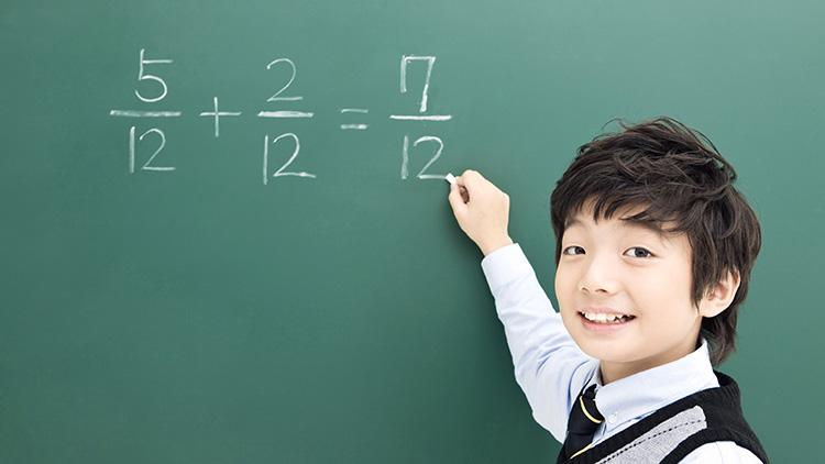达晓在线课堂-数学