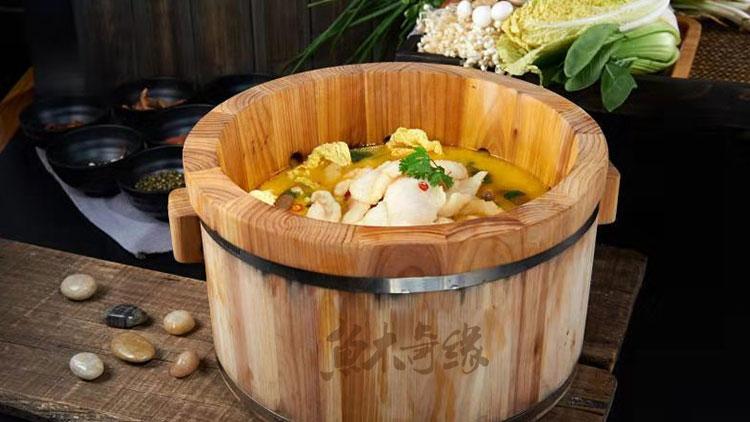 鱼木奇缘木桶鱼火锅-金汤鱼火锅