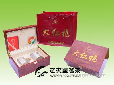 国宾礼品大红袍原料采自于『武夷星』有机茶园