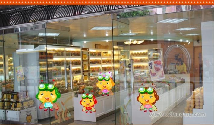 蜜蜂岛休闲食品加盟连锁店招商加盟_公司简介 蜜蜂岛2002年开设的第一间蜜蜂岛分店,是在澳门独特的一间品种多元化的零食专卖店,远受澳门年轻一族的喜爱。蜜蜂岛为顾客提供的全高质量的品牌零食,主要经营日式脆口包装及其糖果、小食等各式零食,品种可谓琳琅满目、式式俱备。蜜蜂岛的产品覆盖东南亚、日韩、港澳台等邻国各地特色零食。 经营风格:品种多样、口味独特、包装精美,做到每月产品全新更新,不断轮换使消费者保持新鲜感,追求一种前卫、新潮、求异的风格。无论您是传统零食爱好者,或是追求至in口味的零食新一派,蜜蜂岛也是