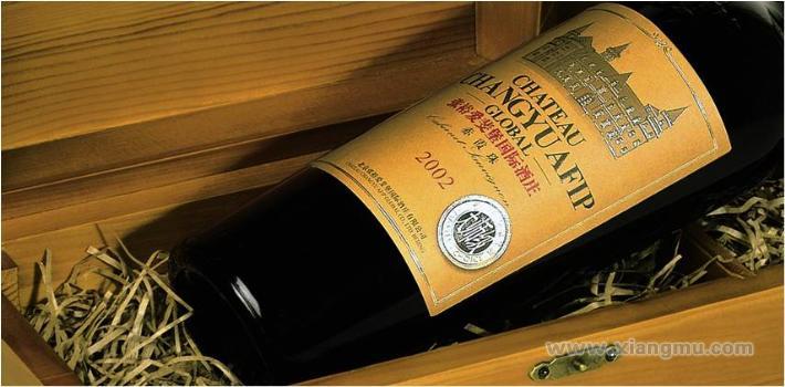 张裕红酒加盟代理全国招商