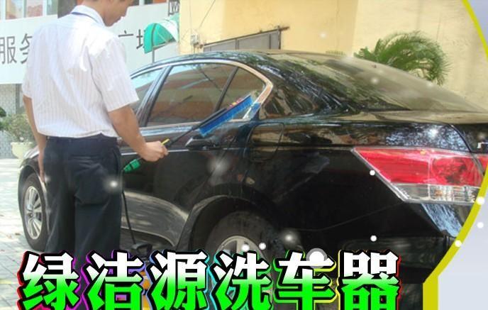 校内洗车组织结构图