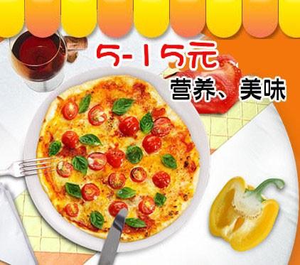 披萨配方大全图解