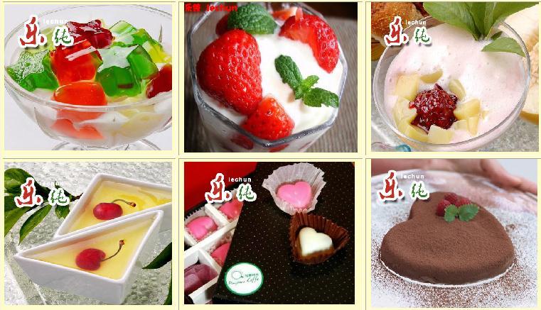 乐纯甜点小吃甜品,乐纯甜点小吃甜品加盟,乐纯甜点小吃 加...