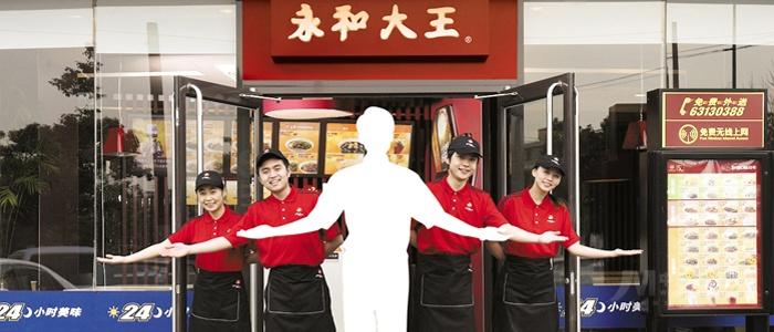 喜欢餐饮行业,喜欢与顾客及员工交流