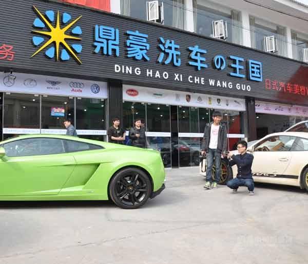 这个项目也成为目前汽车服务行业有前景的投资项目之一,标志着洗车图片