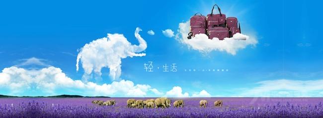 企业简介 雄厚实力,成就国际现代化箱包集团 爱华仕是一家集研发、生产、营销、物流于一体的大型现代化箱包集团。总部坐落于广东惠州,迄今已经在北京、上海、成都、深圳、广州、武汉、南京、浙江、香港等地设立分支机构和办事处。拥有专业的研发队伍、现代化生产基地、国际一流的生产线和高效的物流体系,并联系欧洲和香港两大设计核心,已发展成为享誉世界的品牌,中国箱包市场的领军品牌之一。  始终坚持与世界前沿的团队合作。世界五百强经验的管理层、香港著名的设计团队、各地出色的箱包营销人才、2000余专业箱包技工凝聚成爱华仕强大