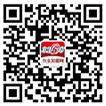 3158招商加盟网官方微信